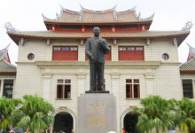 China's Most Beautiful College Campus - Xiamen University