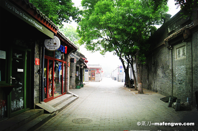 Enjoy the Chinese and Western Culture in Nanluogu Xiang