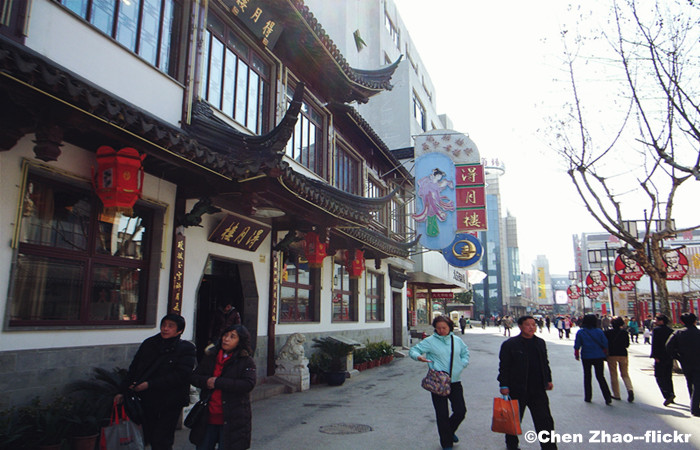 Shopping in Suzhou Part 1