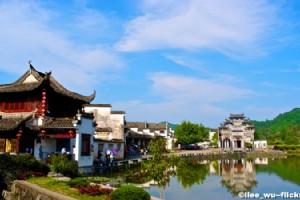 Huangshan Xidi Village
