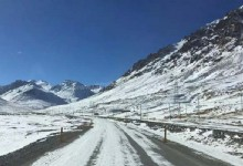 Adventure Tour on Karakoram Highway