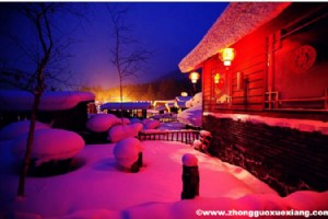 China's Snow Town- A…