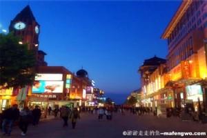 Famous Streets in Beijing