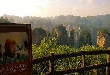 The Gorgeous Chinese Painting to be Found in Zhangjiajie