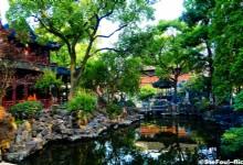Classical Yuyuan Garden