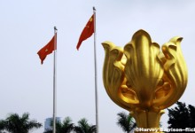 Landmark of Hong Kong - Golden Bauhinia Square