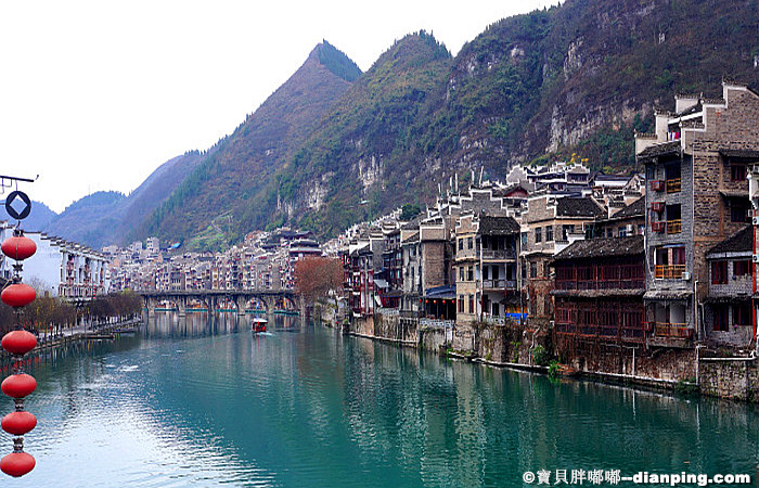 Explore the Charm of Zhenyuan Ancient Town
