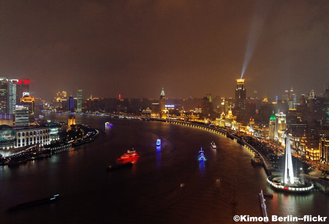 Be Amazed By Shanghai At Night