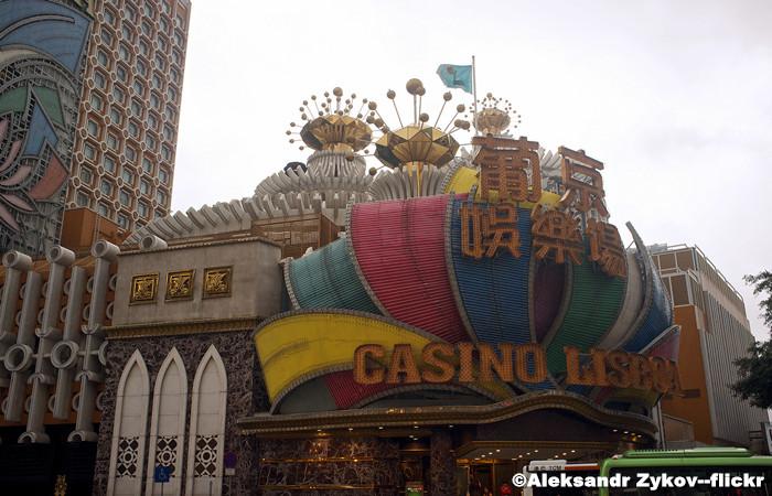 Entertainment Filled Macau