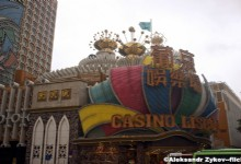 Entertainment Filled Macau