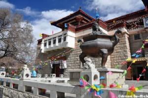 Bright Civilization in Tibet Museum
