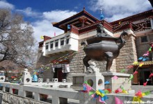 Bright Civilization in Tibet Museum