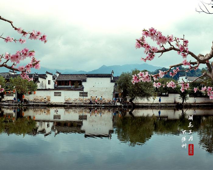 Jiangnan Culture