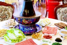 Traditional Beijing Hot Pot