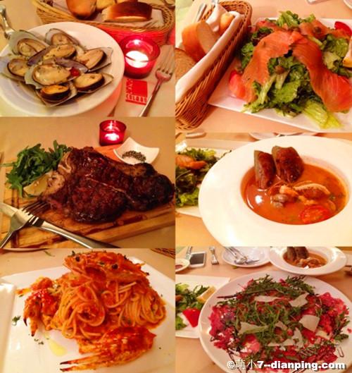 Top 10 Restaurants in Xian Part 2