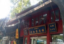 Top 10 Restaurants in Xian Part 1
