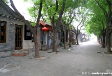 Visit the Siheyuan in Beijing's Hutong