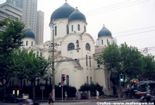Russian Orthodox Mission Cathedral