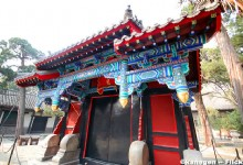 Qufu International Confucius Cultural Festival Tour