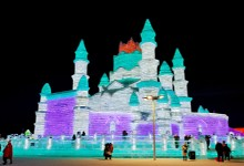 2019 Harbin Ice and Snow World Tour