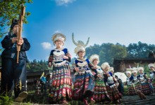 Lusheng Festival of the Miao Ethnic Minority