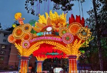 25th Zigong International Dinosaur Lantern Festival