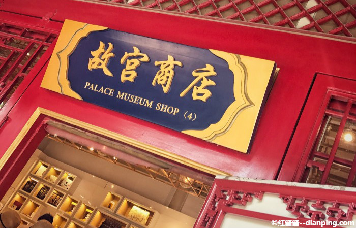 Made in China - local brands offering novel souvenir ideas (2) - The Palace Museum