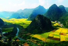 Wanfenglin Scenic Spot in Guizhou Province