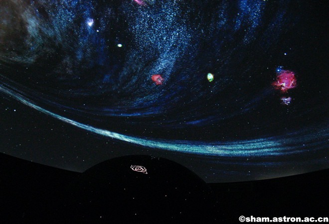 Explore Shanghai Astronomical Museum