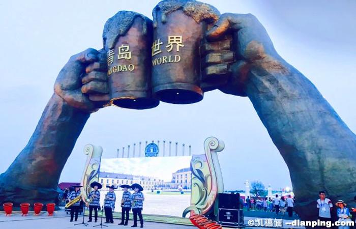 Qingdao Beer Museum Experience