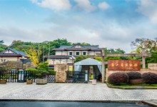 Zhejiang Provincial Museum – Renowned Place of Relics Exhibition!