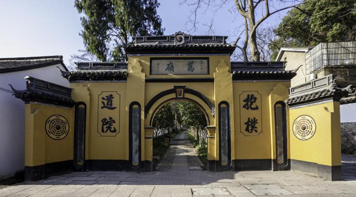 Baopu Taoist Temple in Hangzhou