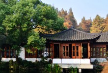 Guo Zhuang Garden – A Private Garden & Official Protected Area