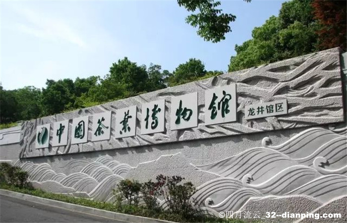 National Tea Museum Hangzhou – A Unique Location to Experience the Tea Culture!