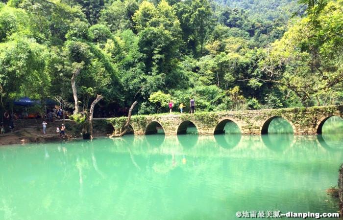 Blue Dreamy Xiaoqikong
