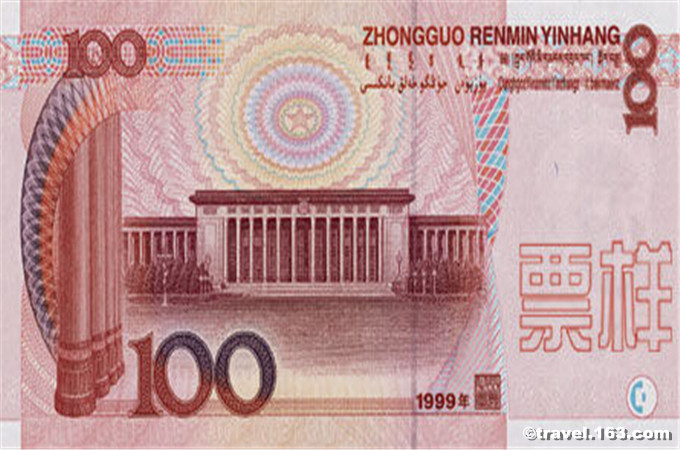 The Scenery on the Chinese Banknotes