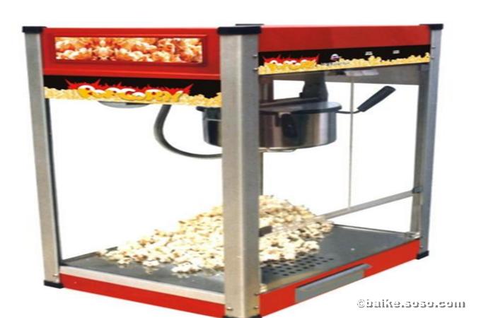 Chinese Popcorn Machine
