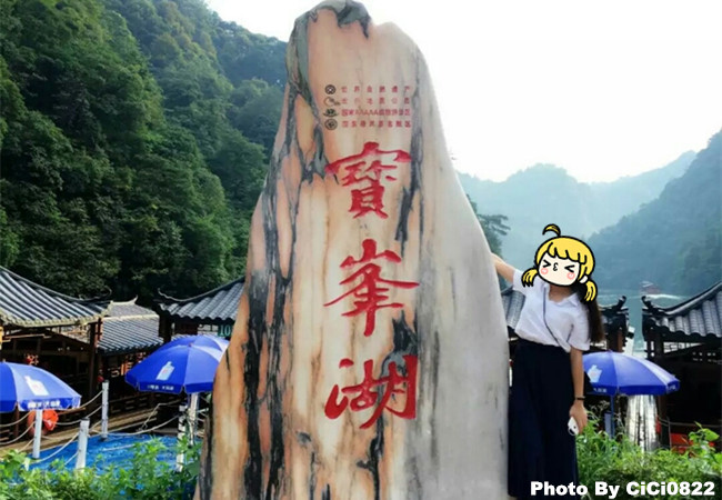 Fabulous and Stunning Experience in Hunan