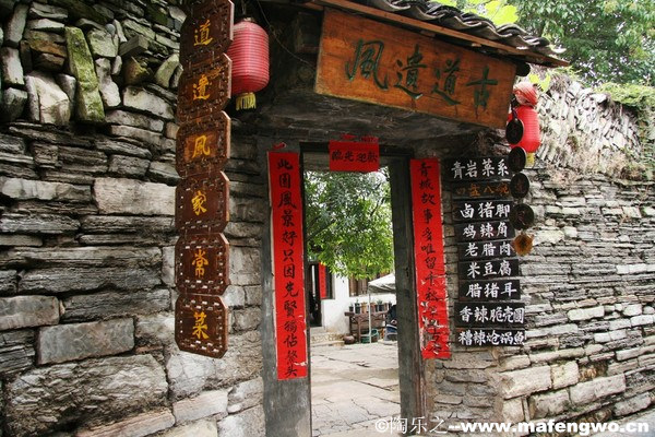 The Initial Characteristic Towns of China—Guizhou Part 1
