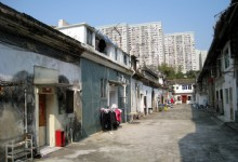 Hong Kong's Ancient Walled Cities