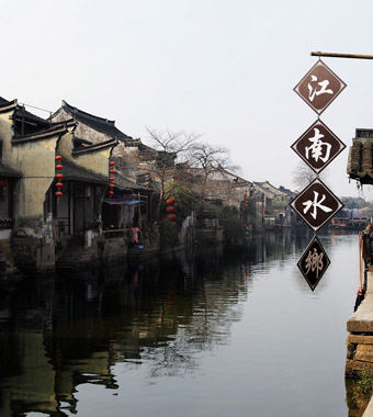 Top 10 Most Beautiful Water Towns in China