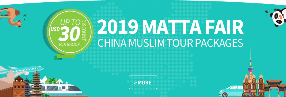 2019 MATTA Fair China Muslim Tour Packages