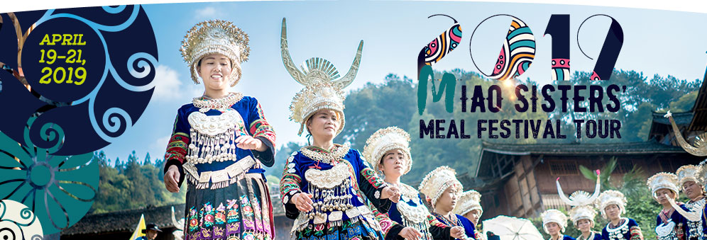 2019 Miao Sisters' Meal Festival Tour for M2C