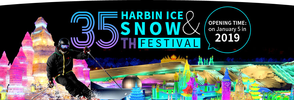 35th Harbin Ice and Snow Festival!
