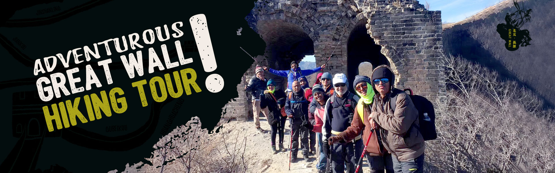 Adventurous Great Wall Hiking Tour