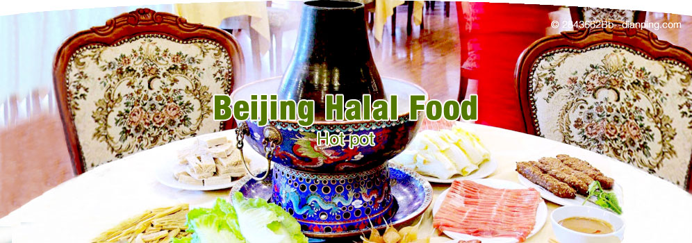 Beijing Halal Food Hot pot