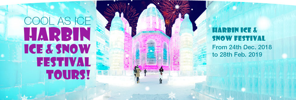 Cool as Ice Harbin Ice & Snow Festival Tours!