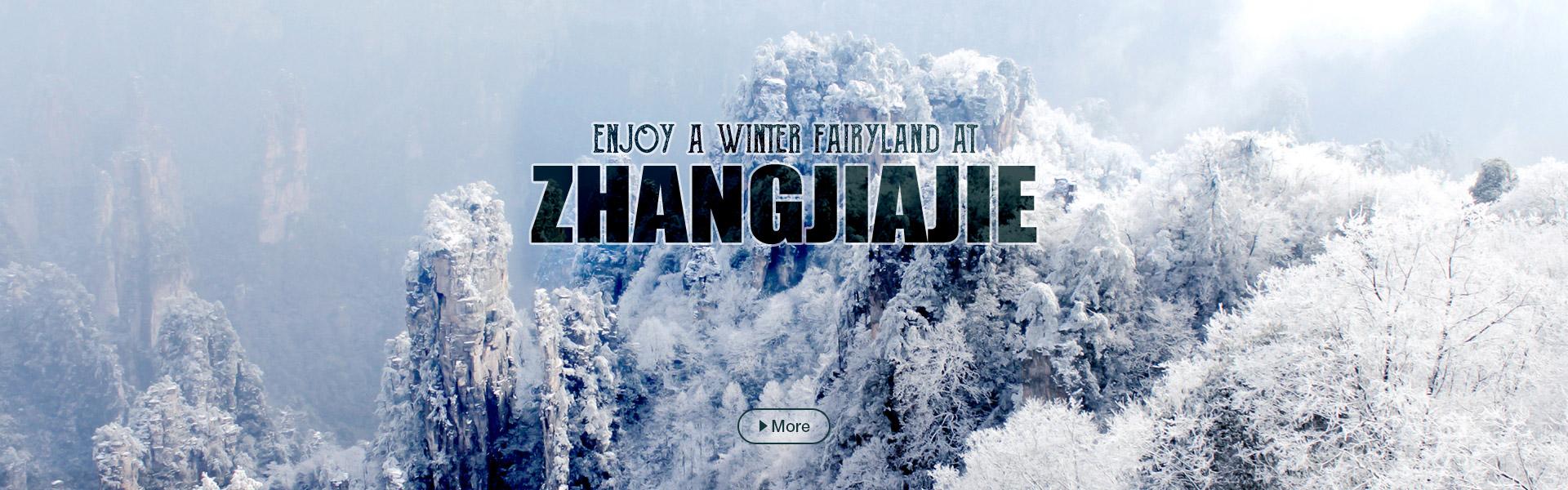 Enjoy a Winter Fairyland at Zhangjiajie for CTA