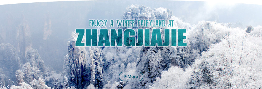 Enjoy a Winter Fairyland at Zhangjiajie for M2C