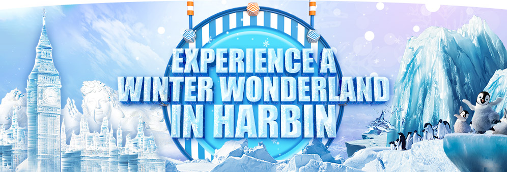 Experience A Winter Wonderland in Harbin